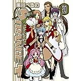 ストレンジ・プラス 20巻 (ZERO-SUMコミックス)