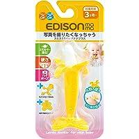 EDISON(エジソン) EDISONmama(エジソンママ) カミカミベビーバナナプラス 1個 (x 1)