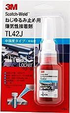 3M スコッチウェルド TL42J/1-3308-11