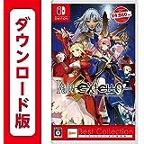 Fate/EXTELLA Best Collection|オンラインコード版