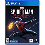 【PS4】Marvel's Spider-Man: Miles Morales 【早期購入特典】T.R.A.C.K.スーツ/スパイダースーツ第2弾/「グラビティウェル」/追加スキルポイント(封入)