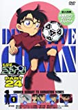 名探偵コナン PART24 Vol.1 [DVD]