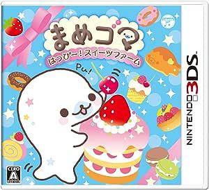 まめゴマ はっぴー!スイーツファーム - 3DS