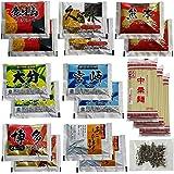 九州ご当地ラーメンセット 全7種類 各2食 計14食分 +福岡県産乾燥きくらげスライス5g