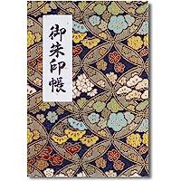 御朱印帳 40ページ 蛇腹式 ビニールカバー付 金襴 法徳堂オリジナルしおり付 (七宝(紺))