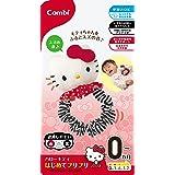 Combi 116086 Hello Kitty Furifuri Rattle