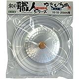 谷口金属 日本製 和の職人 ゆきひら鍋用兼用蓋 シルバー 16cm 18cm 20cm兼用 軽くて使い易い アルミニウム製