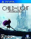 チャイルド オブ ライト スペシャルエディション - PS Vita