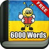 ウクライナ語6000語を覚えよう