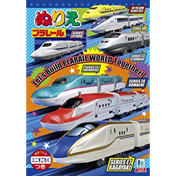 ショウワノート B5.ぬりえ プラレール 500224709