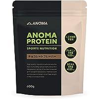ピープロテイン | 欧州産 えんどう豆使用 ANOMAプロテイン チョコレートフレーバー 600g アルギニン BCAA…