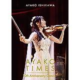 石川綾子 AYAKO TIMES 10th Anniversary Concert [DVD]