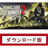 ガンズゴア&カノーリ2|オンラインコード版