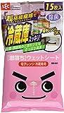 レック 激落ちシート 電子レンジ ・ 冷蔵庫用 15枚入ホワイトSS-041