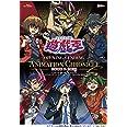 TVアニメ『遊☆戯☆王』シリーズ OP&ED ANIMATION CHRONICLE[2000~2019][Blu-ray](特典無し)
