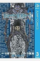 DEATH NOTE モノクロ版 3 (ジャンプコミックスDIGITAL) Kindle版