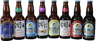 千葉の地ビール8本ギフトセット(安房麦酒、九十九里オーシャンビール)