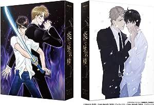 【Amazon.co.jp限定】炎の蜃気楼 Blu-ray Disc BOX(オリジナル特典:「アクリルスタンド&缶バッジ」付)(完全生産限定版)