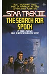 Star Trek III: The Search for Spock: Movie Tie-In Novelization (Star Trek: The Original Series Book 17) Kindle Edition