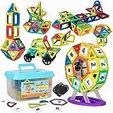 HannaBlockマグネットブロック 磁気おもちゃ 子供 女の子 男の子 マグネットおもちゃ 磁石ブロック 想像力と創造力を育てるオモチャ 立体パズル ゲーム モデルDIY 磁石積み木 誕生日 入園 ギフト 出産祝い プレゼント 贈り物 収納ケース