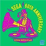 【Amazon.co.jp限定】SEGA 60th Anniversary Official Bootleg DJ Mix(CD)(オリジナルメガジャケ付き)