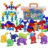 AISFA新感覚知育ブロック 吸盤 おもちゃ 96セット お風呂のおもちゃ 知育玩具 積み木 組み立て オリジナル 誕生日 プレゼン DIY スクイグズ 1、2、3歳以上男の子 女の子 商品名称