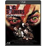 ホラー・マニアックスシリーズ 第12期 第3弾 ドッグ・ソルジャー -4Kレストア版- [Blu-ray]