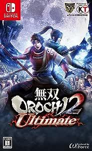無双OROCHI2 Ultimate - Switch