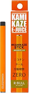 【Amazon.co.jp 限定】#KAMIKAZE STICK (R-BULL) 【 KAMIKAZE E-JUICE/カミカゼ イージュース 】 カミカゼ スティック アールブル (エナジー 風味) 使い捨て 電子タバコ 本体 正規品 スターター キット 【 Ploom TECH プルーム・テック タバコカプセル 装着可能 】