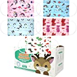 50PC/100 PC Kids Disposable Protective Safety Face Masks I 3-ply Soft & Easy to Breathe Face Mask (50PC VARIETY ANIMAL SET)