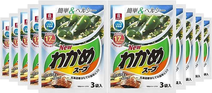 リケン わかめスープ 5.9g×3袋×10袋