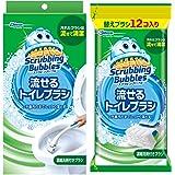 【まとめ買い】 スクラビングバブル トイレ洗剤 流せるトイレブラシ 本体ハンドル1本+付替用16個(フローラルソープの香…