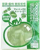 関西紙工 愛菜果 グリーン L・M・Sサイズ 102079 18枚入