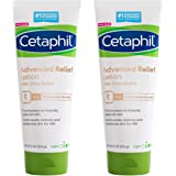Cetaphil DailyAdvance Ultra Hydrating Lotion for Dry/Sensitive Skin, 8 Ounce (Pack of 2)