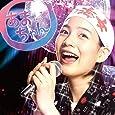 あまちゃんアンコール~連続テレビ小説「あまちゃん」オリジナル・サウンドトラック 3~ 【通常盤】