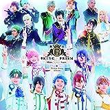舞台「KING OF PRISM - Shiny Rose Stars-」Prism Song Album