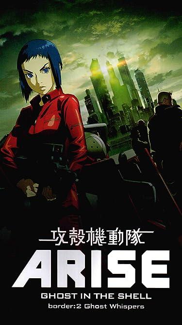2020年春アニメ -  『攻殻機動隊ARISE border:2 Ghost Whispers』