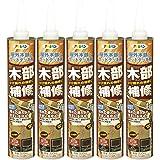 アサヒペン 木部補修材 M001こげ茶 320ML 【まとめ買い5セット】