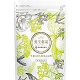 薬用入浴剤 植物 生薬 100% 養生薬湯 [医薬部外品] 5包セット(お試しサイズ) 再春館製薬所