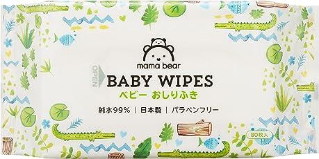 [Amazonブランド]Mama Bear ベビー おしりふき 純水 99% 80枚入×20個 (1600枚) 日本製 パラベンフリー