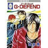 G・DEFEND(66) (冬水社・ラキッシュコミックス)