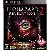 バイオハザード リベレーションズ2 - PS3