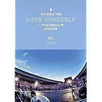 BTS WORLD TOUR 'LOVE YOURSELF: SPEAK YOURSELF' - JAPAN EDITI…