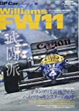 GP CAR STORY Vol.13 Williams FW11 (SAN-EI MOOK)