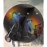"SUKIMASWITCH TOUR 2018""ALGOrhythm""THE MOVIE [Blu-ray]"