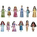 Disney Princess Royal Collection, 12 Fashion Dolls -- Ariel, Aurora, Belle, Cinderella, Jasmine, Merida, Moana, Mulan, Pocaho