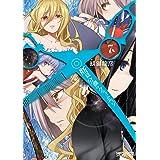 断裁分離のクライムエッジ 7 (MFコミックス アライブシリーズ)