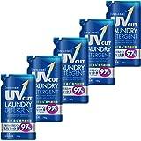 UVカット洗剤詰替 720ml × 5個セット