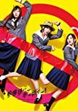 テレビドラマ『映像研には手を出すな!』 Blu-ray BOX(完全生産限定盤)