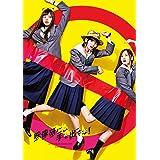 テレビドラマ『映像研には手を出すな! 』 DVD BOX(完全生産限定盤)